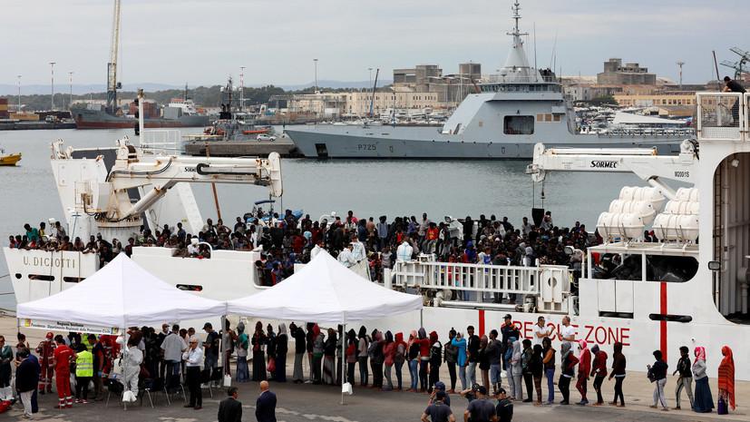 Итальянские порты больше не будут принимать корабли с беженцами. Об