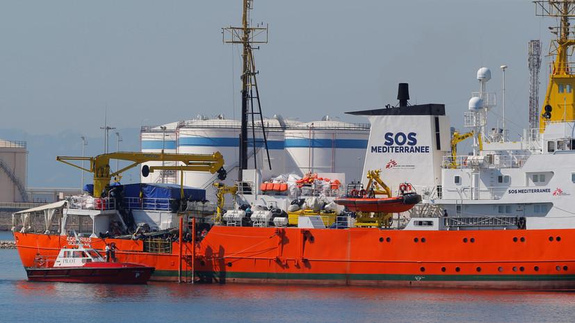 Мигранты с «Аквариуса» смогут 45 дней находиться в Испании без дополнительной регистрации