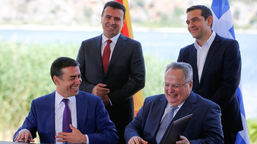 Парламент Греции отвергнул вотум недоверия руководству Ципраса