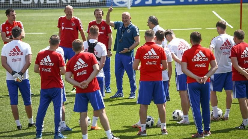 «В любом случае будем играть на победу»: сборная России провела тренировку в преддверии матча с Египтом