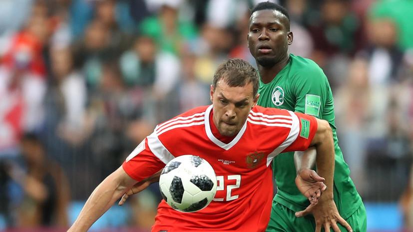 Футболист сборной Уругвая заявил, что был удивлён разгромной победой России над Саудовской Аравией