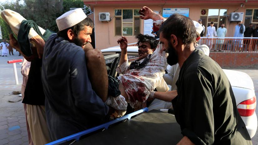Жертвами второго взрыва в афганской провинции Нангархар стали 15 человек