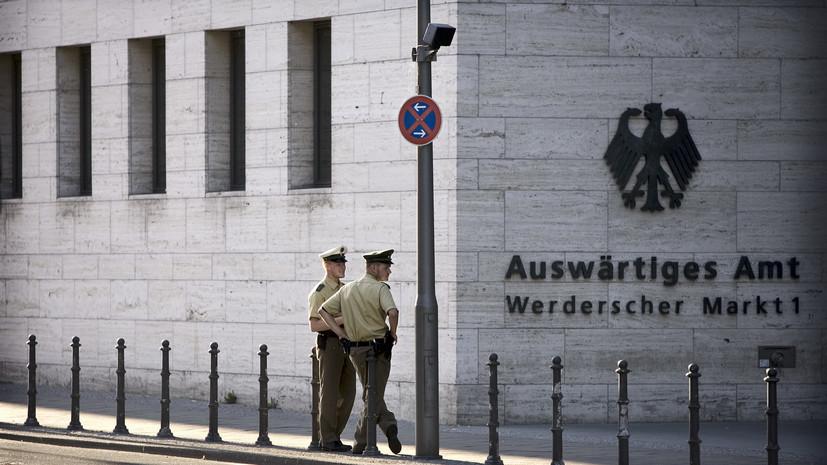 «Удар по имиджу единой Европы»: Австрия обвинила Германию в масштабной слежке
