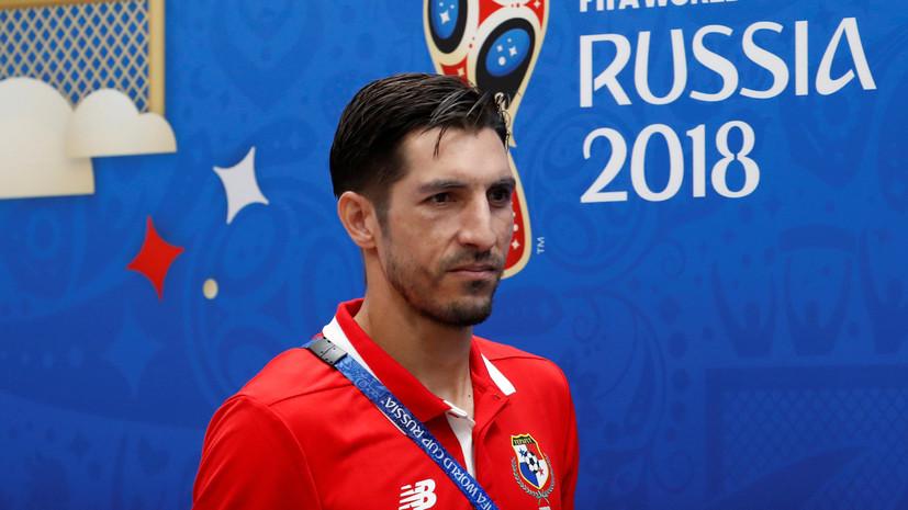 Голкипер сборной Панамы восхитился условиями проживания на ЧМ-2018 в России