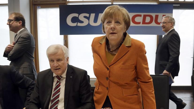 Эксперт прокомментировал сообщения СМИ о намерении Зеехофера предъявить Меркель ультиматум