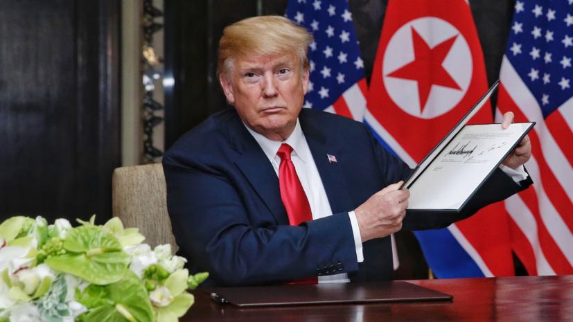 Трамп заявил, что договорённости США и КНДР по денуклеаризации «празднуют по всей Азии»
