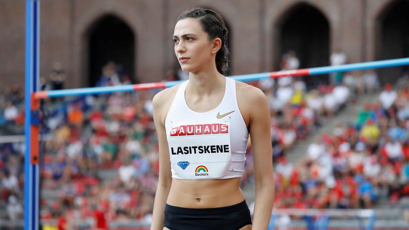 Ласицкене выиграла турнир в Польше