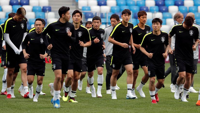 В сборной Южной Кореи меняют номера на тренировках, чтобы запутать соперников на ЧМ-2018