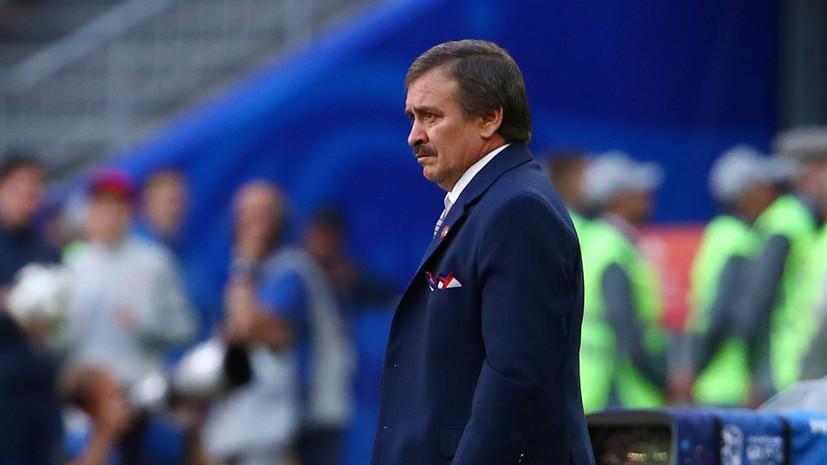 Рамирес: после матча с Сербией увидел, что моя команда не потеряла веру в себя