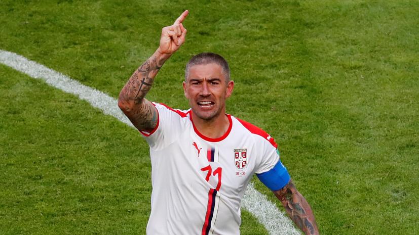 Игрок сборной Сербии получил от самарских властей сертификат на автомобиль LADA