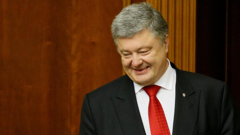 Порошенко назвал сроки подачи в Раду законопроекта об антикоррупционном суде