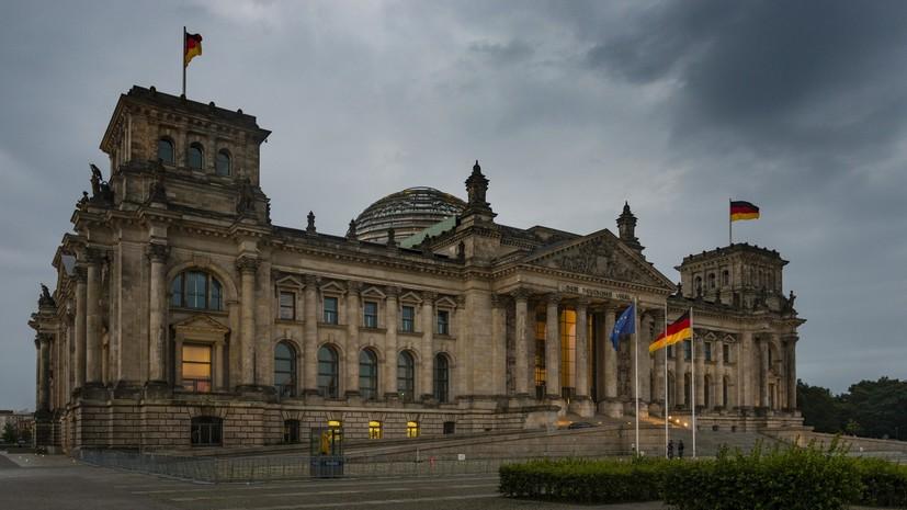 Немецкий ультиматум: может ли распасться фракция Ангелы Меркель