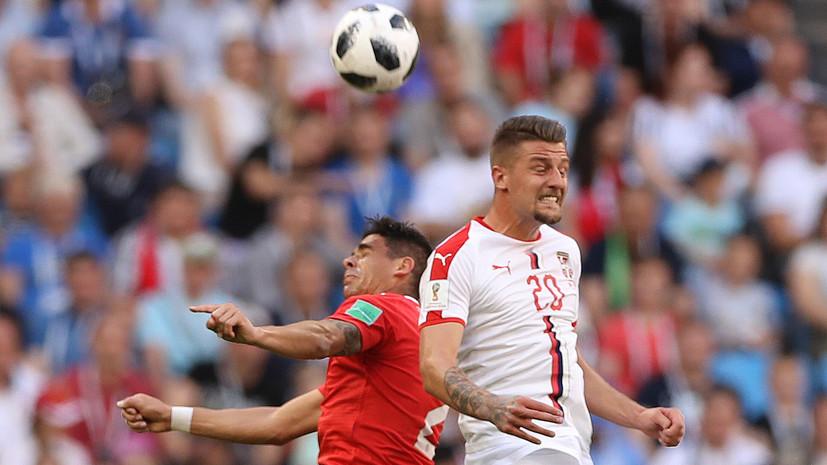 Сербский футболист: поддержка русских болельщиков помогла нам победить