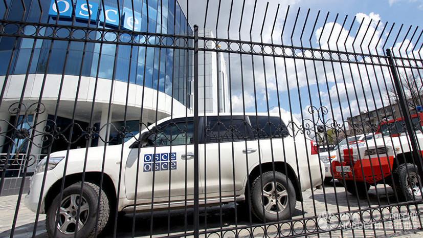 ОБСЕ анонсировала визиты своих представителей в Армению, Грузию и Азербайджан