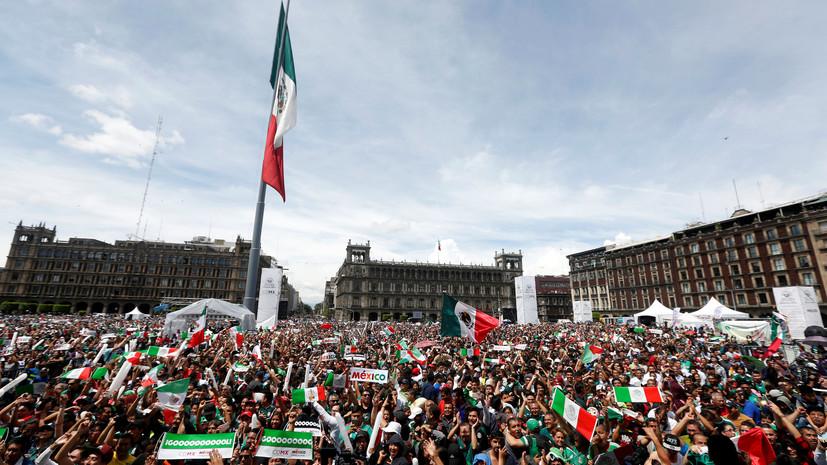 В Мехико зафиксировали искусственное землетрясение от прыжков болельщиков