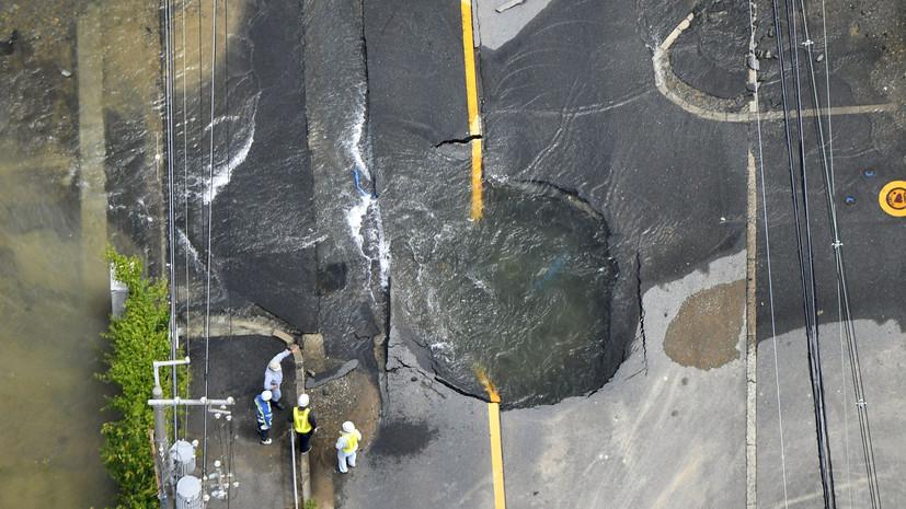 СМИ: Число пострадавших при землетрясении в Японии возросло до 234