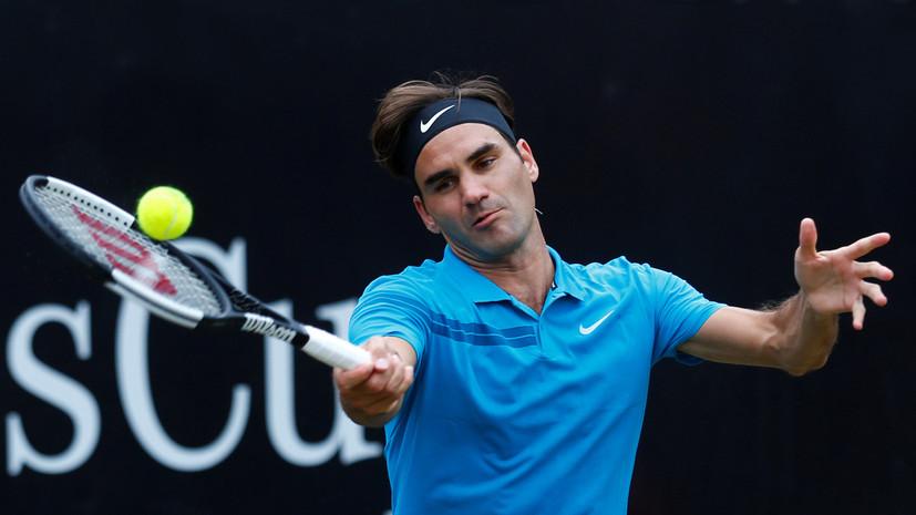 Федерер возглавил мировой рейтинг теннисистов ATP