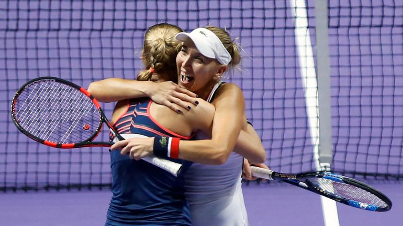 Макарова и Веснина поднялись на две строчки в мировом рейтинге теннисисток WTA