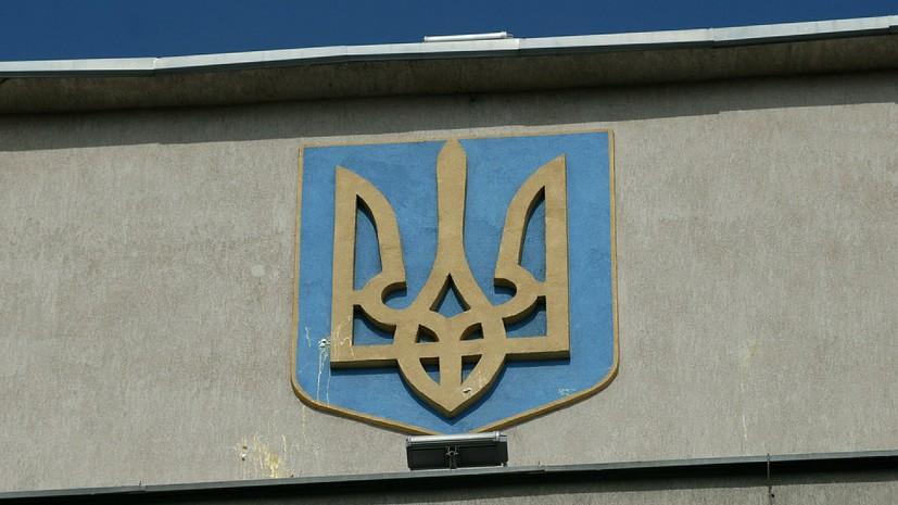 Эксперт оценил заявление депутата Рады о надвигающейся на Украину катастрофе