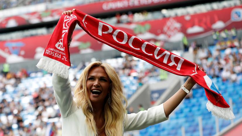 Лопырёва попросила Путина посетить матч ЧМ-2018 Россия — Египет