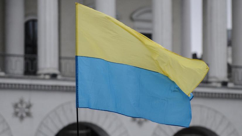 В Госдуме прокомментировали заявления Рады о надвигающейся на Украину катастрофе