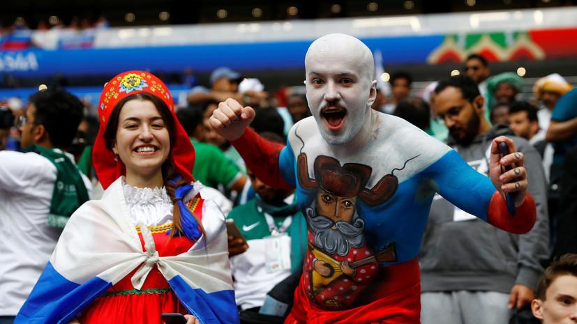 ВЦИОМ: интерес россиян к ЧМ-2018 вырос после победы над Саудовской Аравией