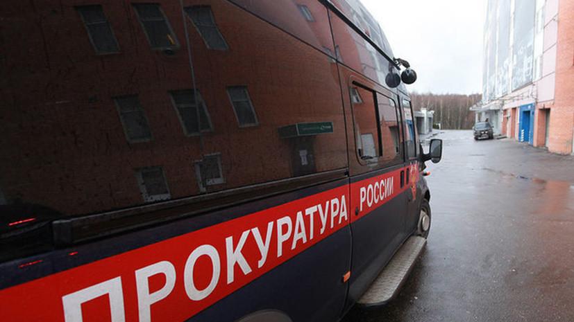 Прокуратура начала проверку инцидента на шахте в Кузбассе