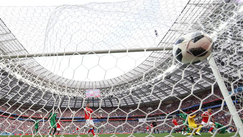 Опрос: матч открытия ЧМ-2018 посмотрели 55% россиян