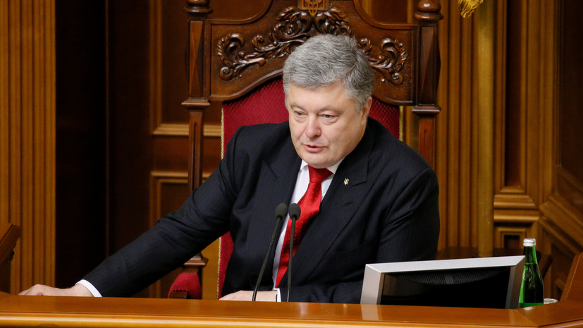 Порошенко: Украина создаёт в ЕС группу по противодействию «Северному потоку — 2»