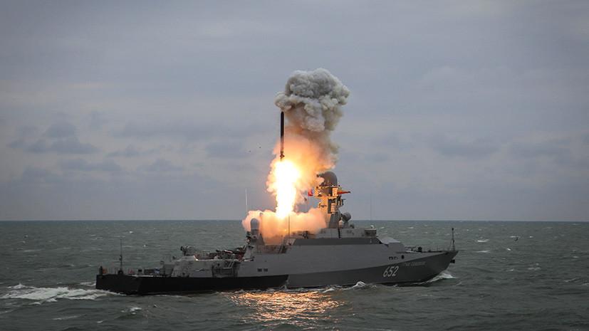 «Град Свияжск» и «Великий Устюг» у берегов Сирии: зачем ракетные корабли ВМФ России вошли в Средиземное море