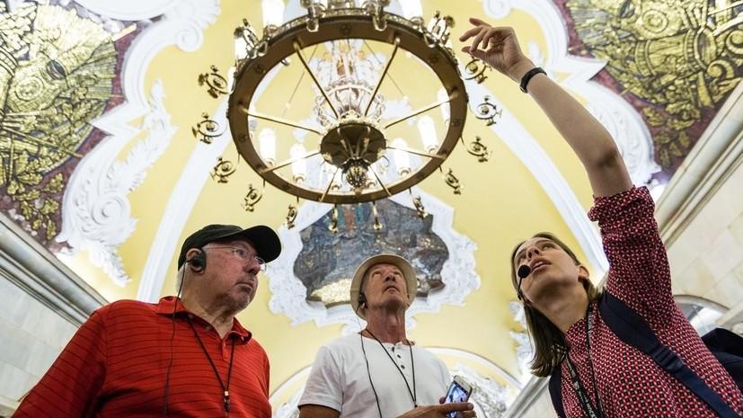 В Москве запустили чат-бот с бесплатными туристическими маршрутами