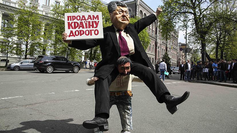 «Обречённая на крах»: в Раде предрекли Украине экономическую катастрофу из-за действий Запада
