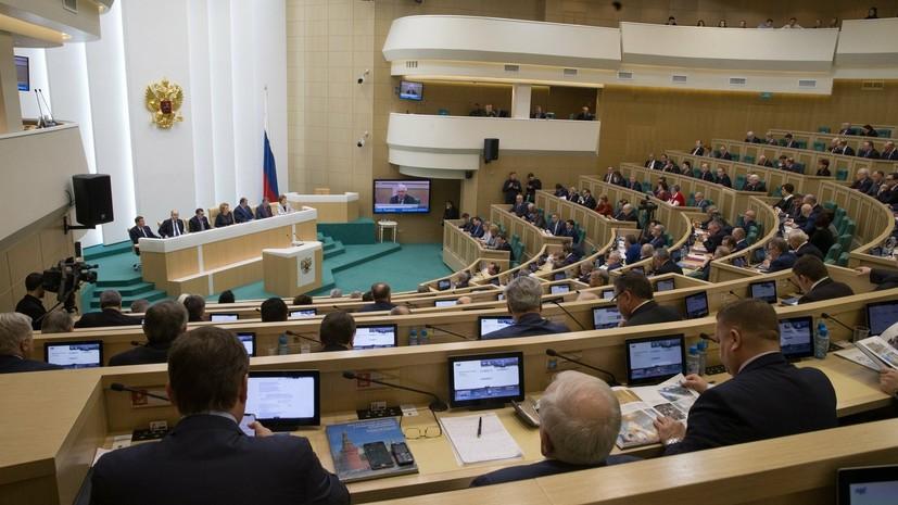 В Совфеде оценили слова Голиковой о планах отказа от системы расчёта пенсий в баллах