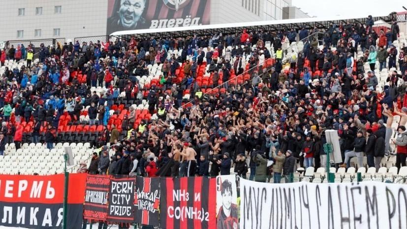«Амкар» не будет заявляться в Профессиональную футбольную лигу