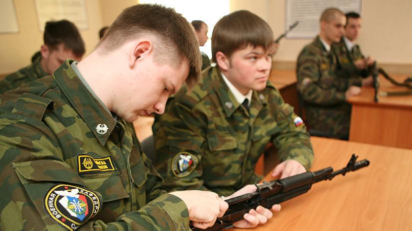 Преобразование структур военной подготовки студентов в гражданских вузах подразумевает создание