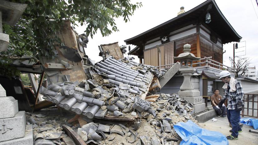 Число пострадавших при землетрясении в Японии превысило 300