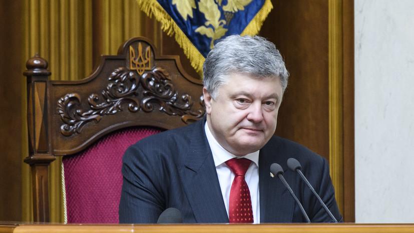 Порошенко назвал «самые результативные реформы» для Украины