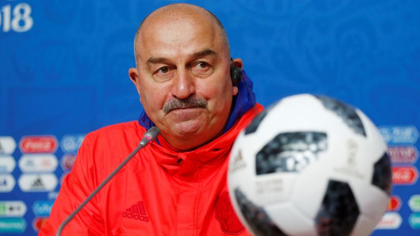 Черчесов ответил на вопрос, кто сыграет в нападении сборной России в матче ЧМ-2018 с Египтом