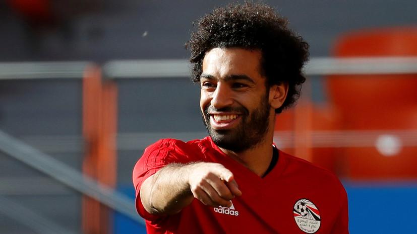 Черчесов уверен, что футболисты сборной России смогут сдержать Салаха в матче ЧМ-2018 с Египтом