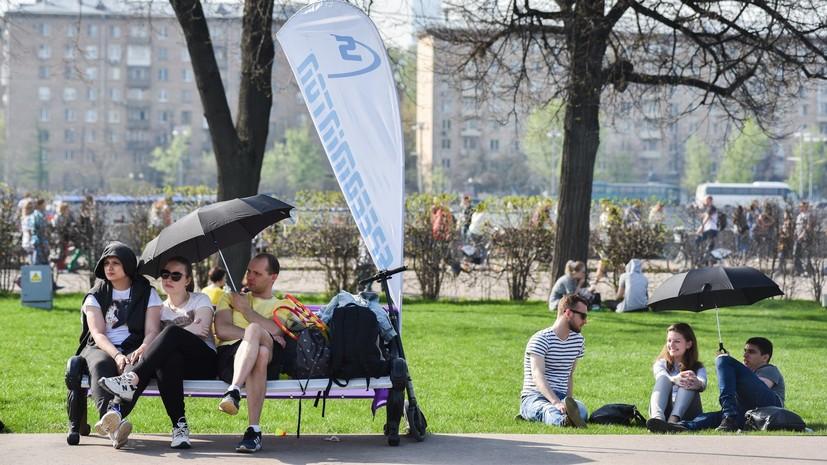 Вход в парк Горького закроют из-за праздника выпускников