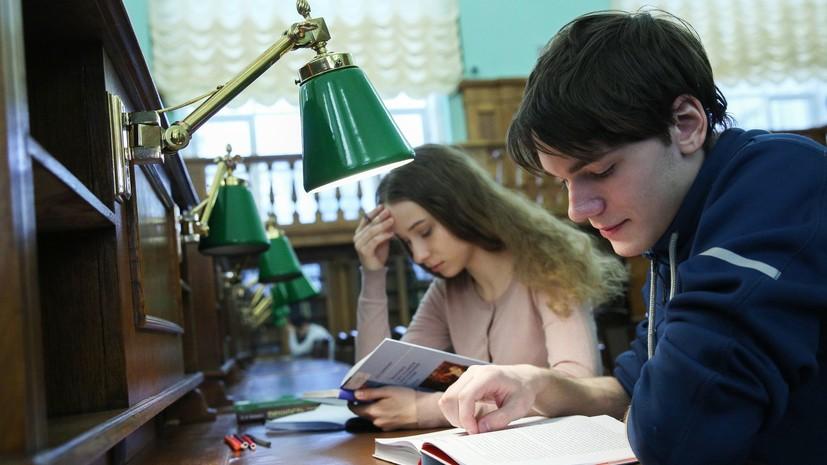 В Подмосковье откроют почти 900 летних читальных залов