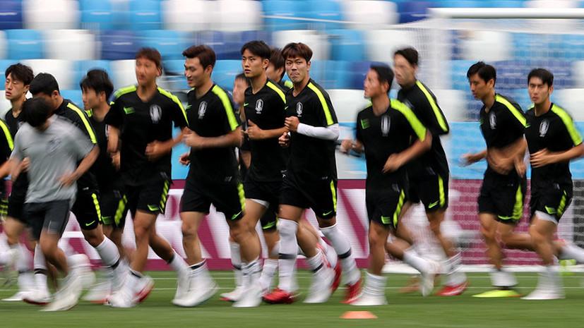 Стали известны стартовые составы сборных Швеции и Южной Кореи на матч ЧМ-2018