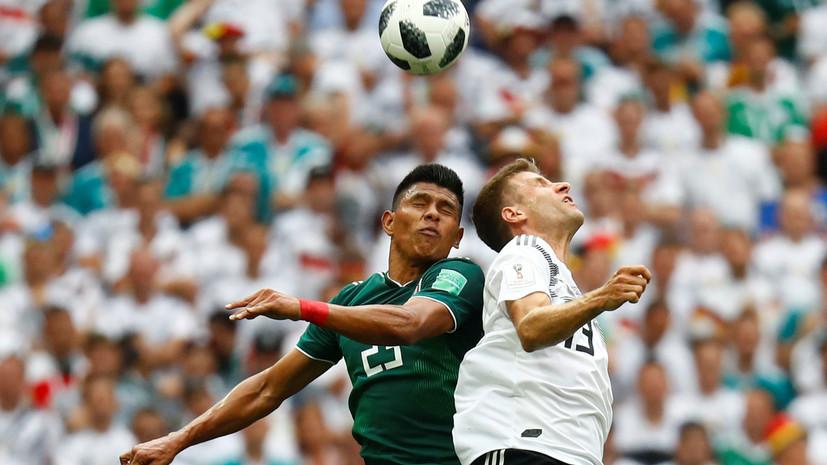 Игрок сборной Мексики рассказал о приветливости россиян