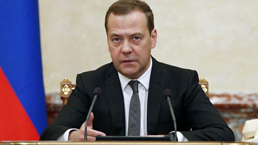 Медведев подписал постановление о положении и полномочиях Министерства науки