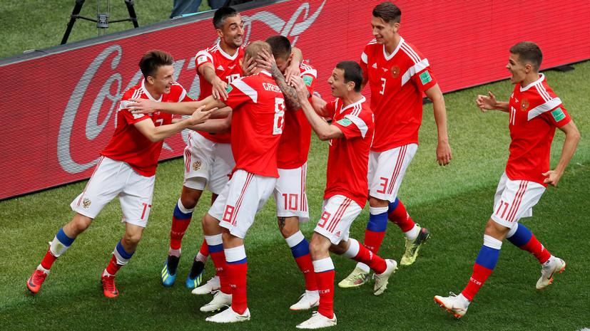 Стало известно, в какой форме сборная России сыграет в матче ЧМ-2018 с Египтом