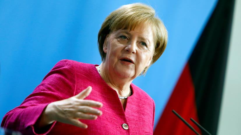 Меркель заявила о поддержке ХДС инициативы о создании генплана по миграционной политике