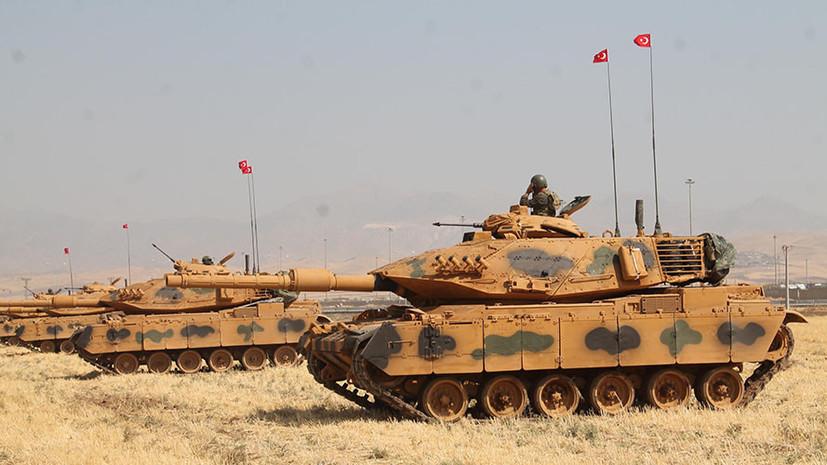 СМИ: Турецкие войска вошли в сирийский Манбидж