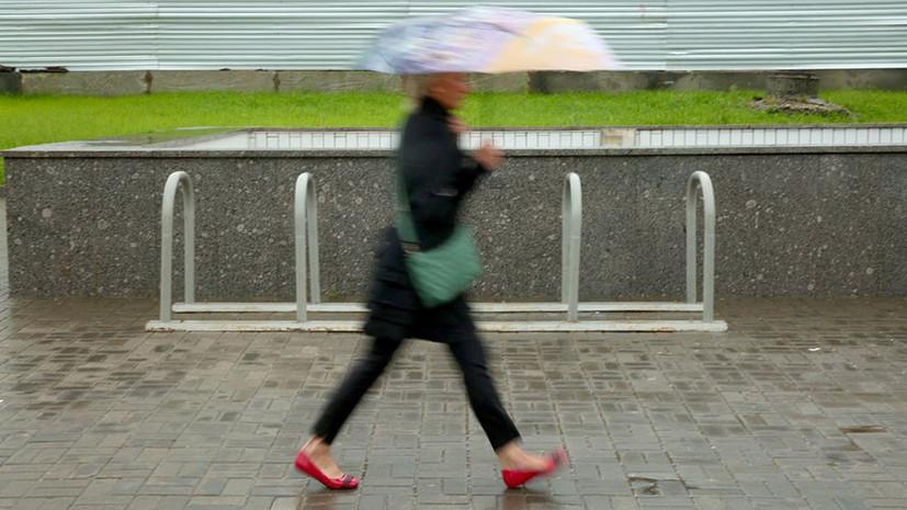 Синоптики предупредили о похолодании в Москве 23 и 24 июня