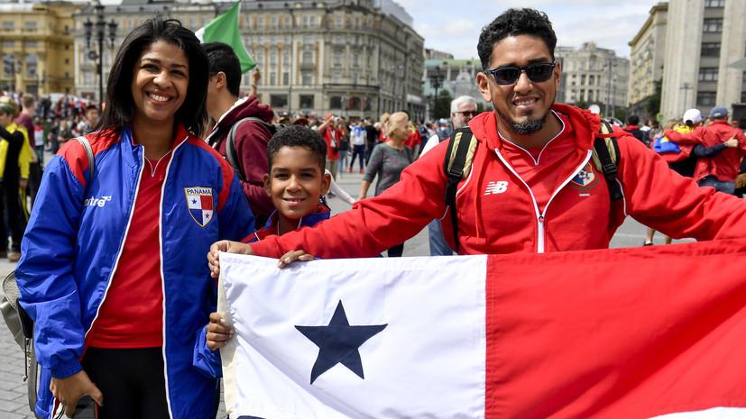 Президент Панамы: 5 тысяч человек из моей страны приехали в Сочи