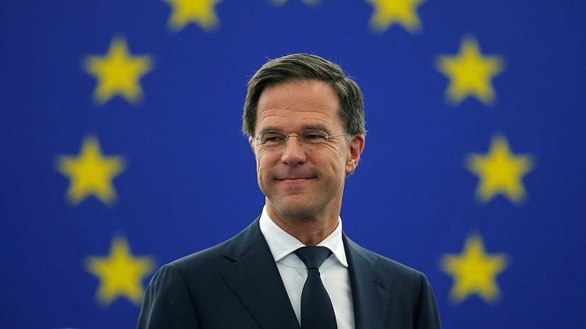 Трамп примет премьера Нидерландов в начале июля